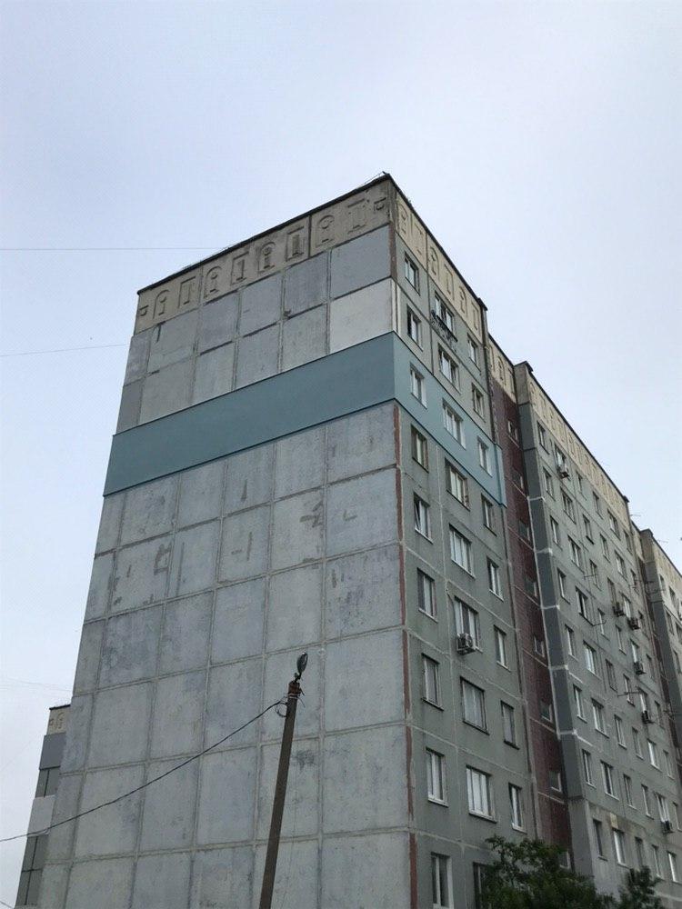 Утепление торцевой квартиры г. Владивосток